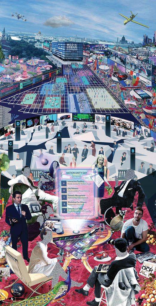 Россия будущего. Альтернативные формы управления