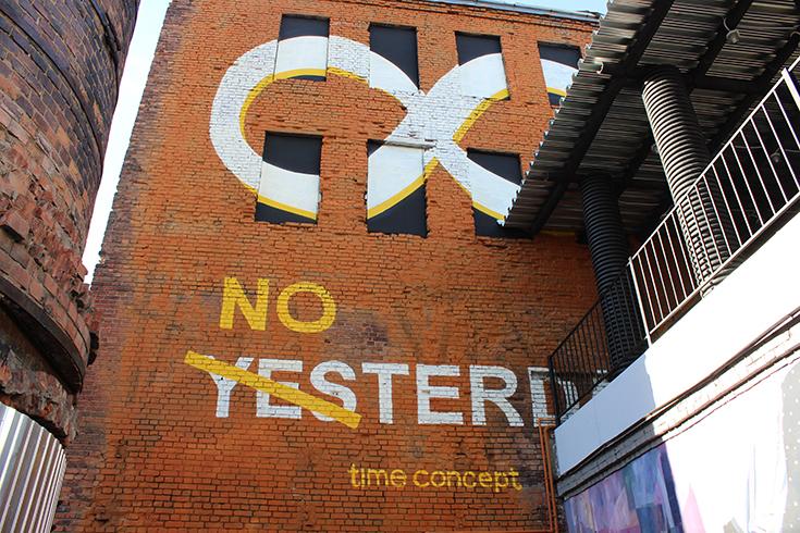 Илья Мозги. Time concept