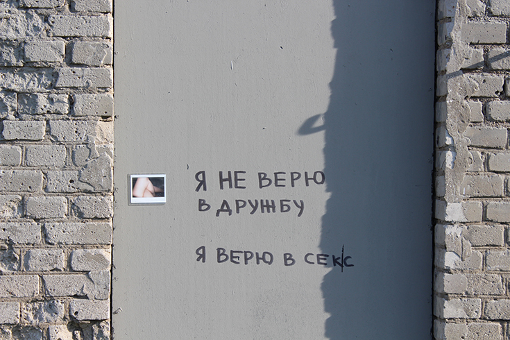 Катя Рейшер