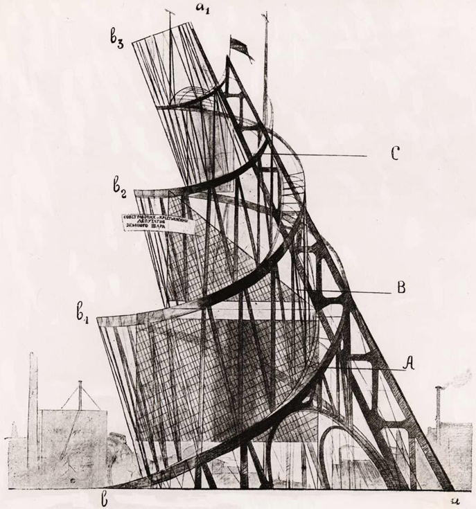 Владимир Татлин. Башня III Интернационала, боковая проекция. 1919-1920