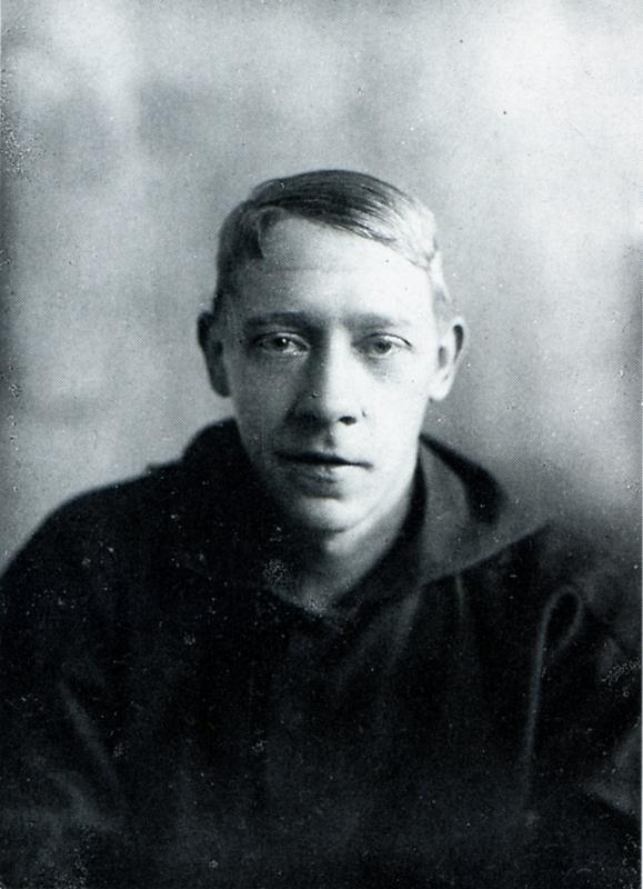 Татлин Владимир Евграфович