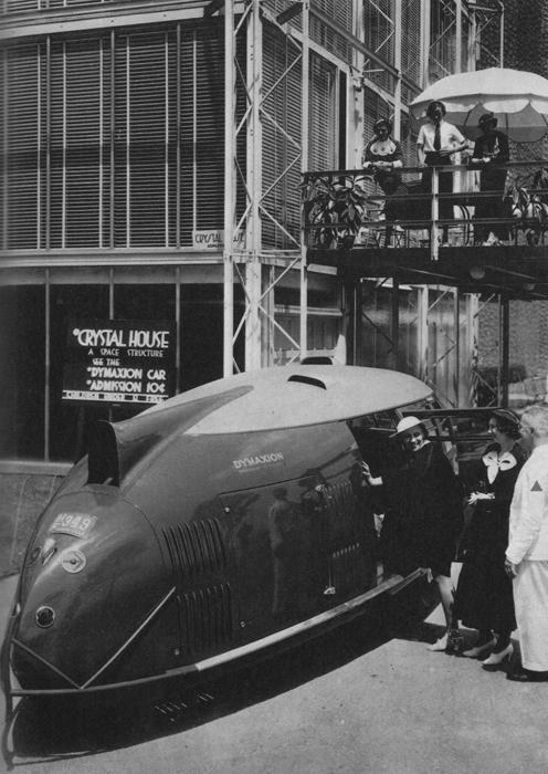 """Автомобиль """"Dymaxion №3"""" на Всемирной выставке в Чикаго 1933-34 годов."""