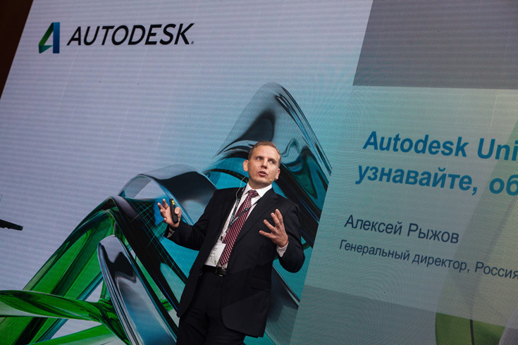 Autodesk University Russia 2014 пройдет в Москве 1-2 октября