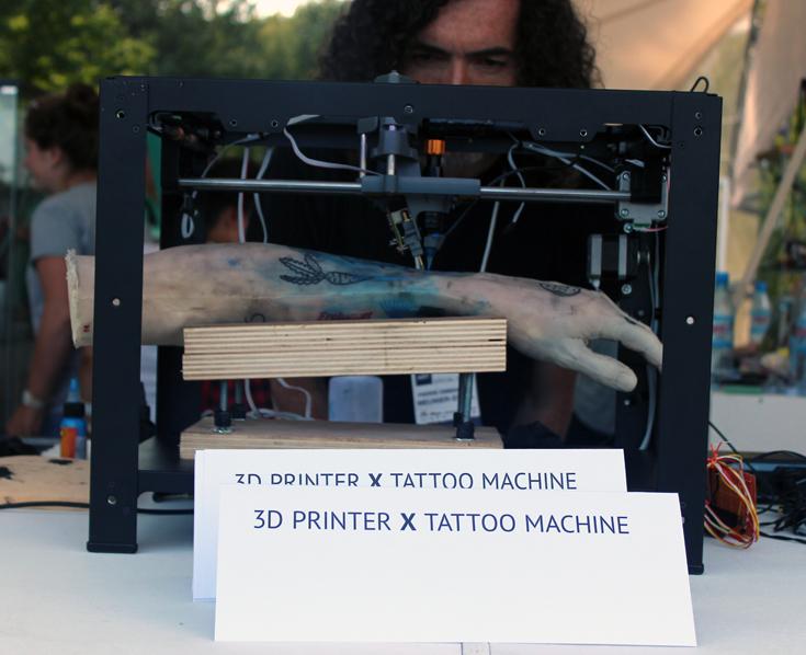 Тату-принтер