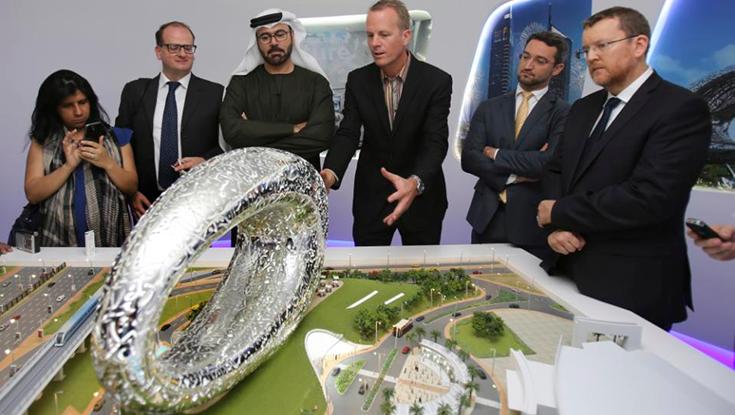 Представление макета здания Музея будущего