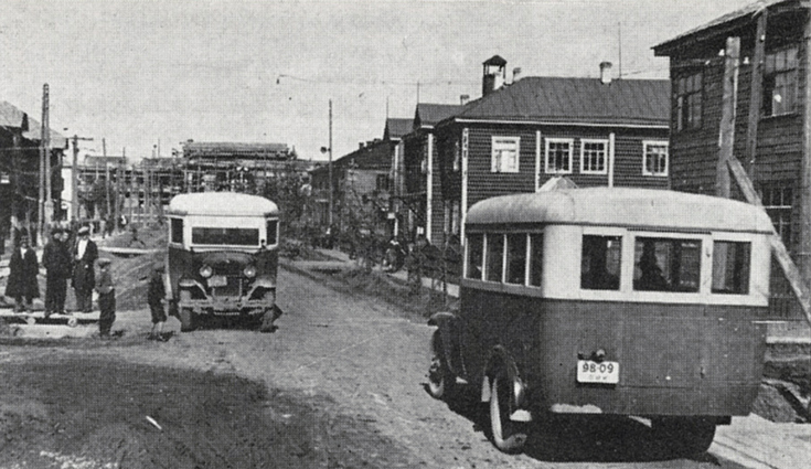 Биробиджан в 1933 году