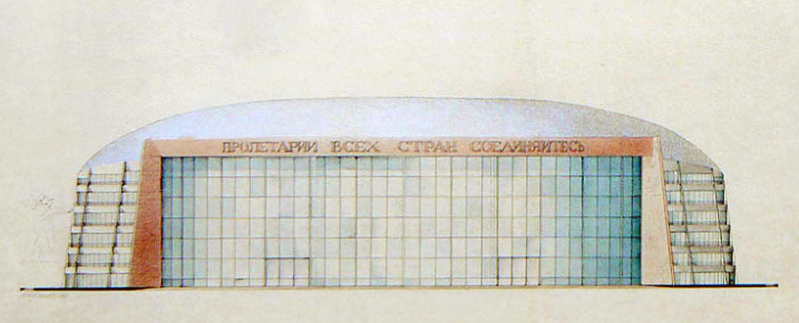 Проект здания Дворца Советов в Москве для конкурса. Ханнес Мейер