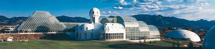 Biosphere-2, общий вид