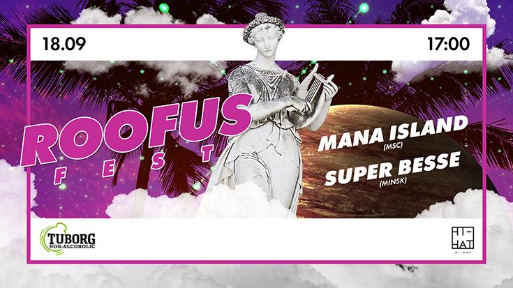 На Roofus Fest выступят Mana Island и Super Besse