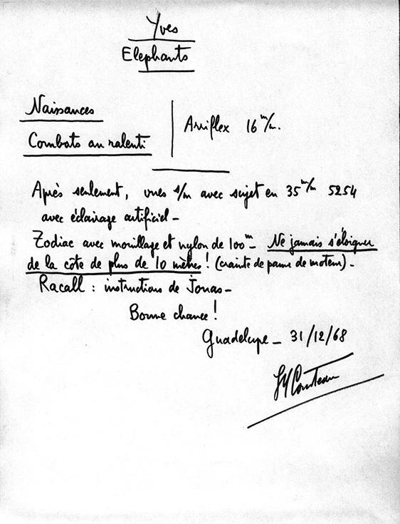 Письмо Жака-Ива Кусто