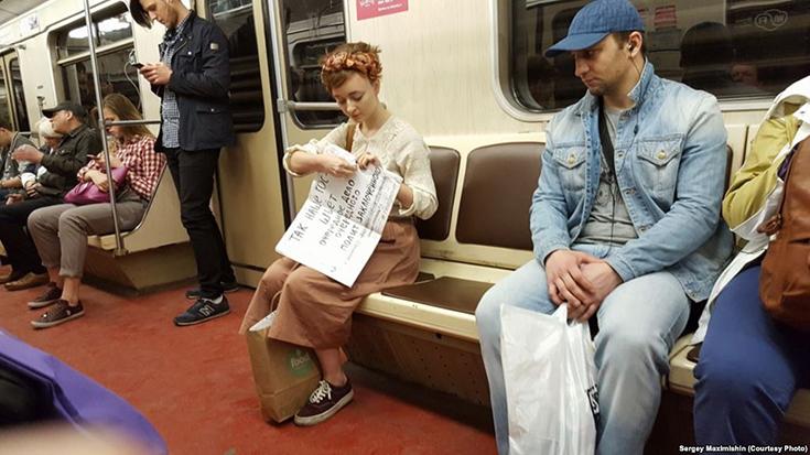 Дарья Серенко с плакатом в метро. Фото (c) Сергея Максимишина