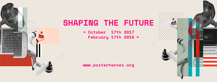 Объявлен конкурс плакатов «Формируя будущее»